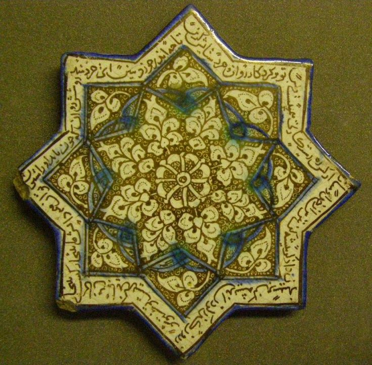 Tile (star). Persian inscription with blossoms and rosette. Made of lustre (olive) glazed and cobalt, turquoise stained ceramic, pottery.