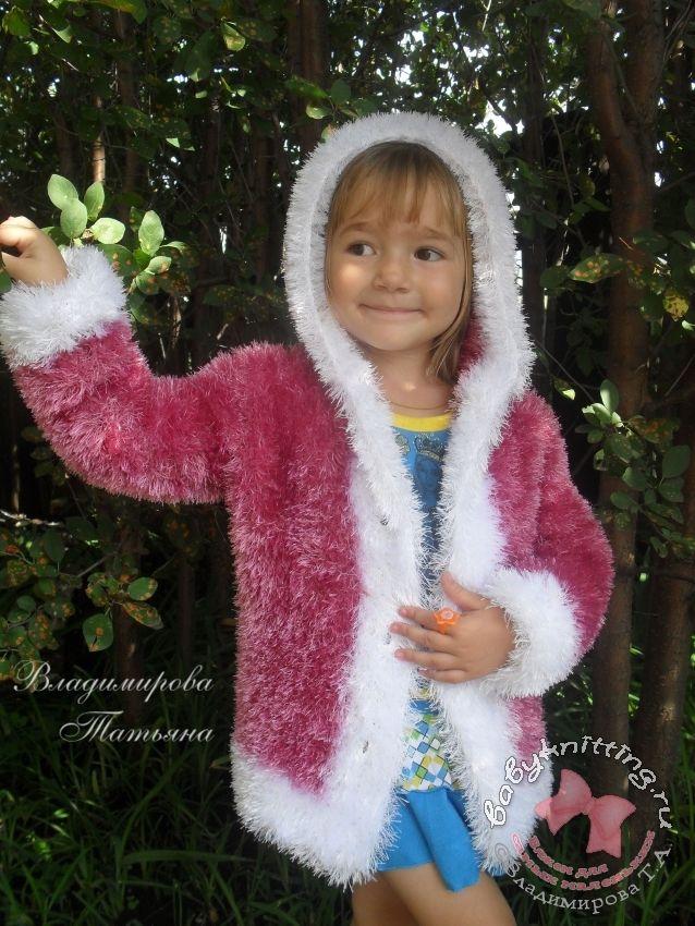 Шубка из травки , связанная спицами для девочки 2-3х лет   Вяжем для самых маленьких! Дневник вязания Владимировой Татьяны.