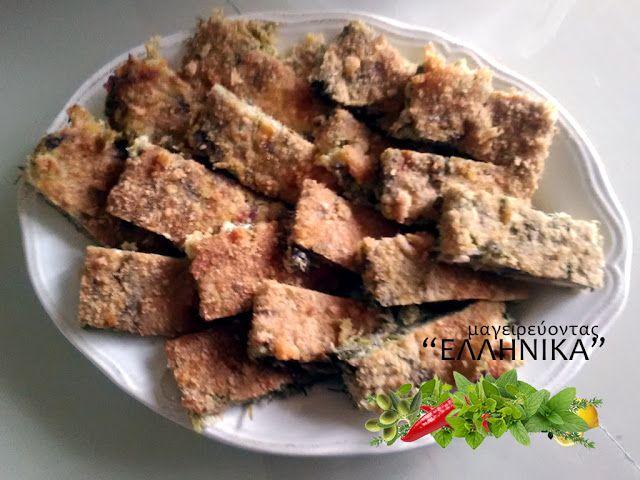 Σφουγγάτο Μυτιλήνης.  Το σφουγγάτο είναι ένας μεζές που το συναντάμε σε πολλά μέρη της Ελλάδας. κολοκυθάκια, κρεμμυδάκια φρέσκα, φέτα Μυτιλήνης
