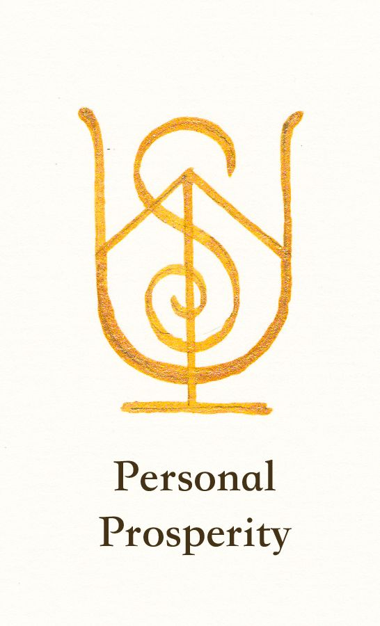 A sigil for personal healing, prosperity, happiness, and joy. I'm planning on giving this one a try in a few days. :) To learn about sigils, how to use this, or get a custom sigil, click here!