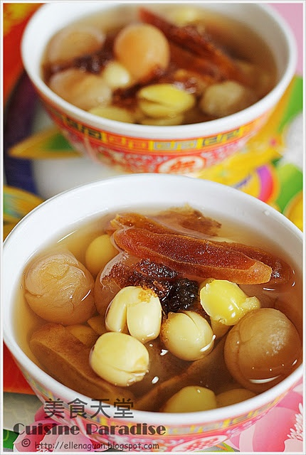 Cuisine Paradise : Lotus Seeds, Longan And Persimmon Sweet Soup