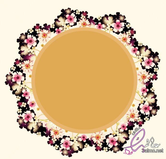 لوحات فارغة للتصميم عالية الجودة لوحات رائعة للتصميـــــــم 2020 Arabic Art Islamic Art Mirror Table