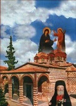 **Δέσποτα γλυκύτατε Kύριε ημών Iησού Xριστέ.***: TO ΘΑΥΜΑ ΤΗΣ ΑΓΙΑΣ ΕΙΡΗΝΗΣ ΧΡΥΣΟΒΑΛΑΝΤΟΥ ΣΕ ΣΥΝΑΝΘΡΩΠΟ ΜΑΣ!!!!!