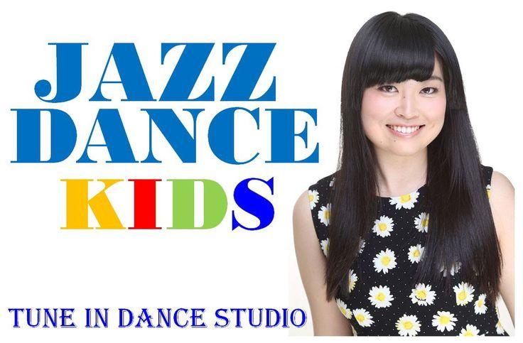 【火/金曜】キッズジャズダンス http://www.tunein-creative.com/sachiyo/ E-girlsや安室奈美恵が踊っているようなダンスを踊ろう☆優しく、楽しく1からレッスンしています! 幼児クラス&小学生低高学年クラス有!  ■火曜16:00-17:00 キッズジャズダンス『幼児クラス』   ■火曜17:00-18:00 キッズジャズダンス『小学生低学年』~クラス   ■火曜18:00-19:00 キッズジャズダンス『小学生高学年』~クラス   ■金曜16:00-17:00 キッズジャズダンス『幼児クラス』  【Tune in DANCE STUDIO】  http://www.tunein-creative.com/  埼玉県川口市青木5-18-30