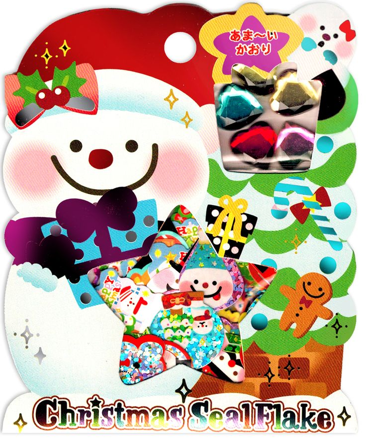 Mind Wave Christmas Snowman Sticker Sack w/ Jewels