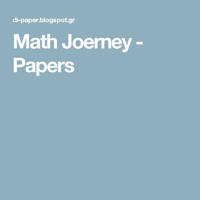 Math Joerney - Papers