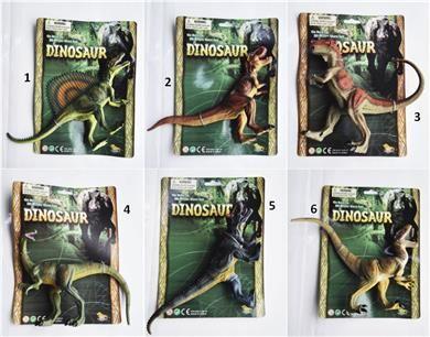 WC Δεινόσαυρος 10''-6 Σχέδια (B2987) | Moustakastoys.gr