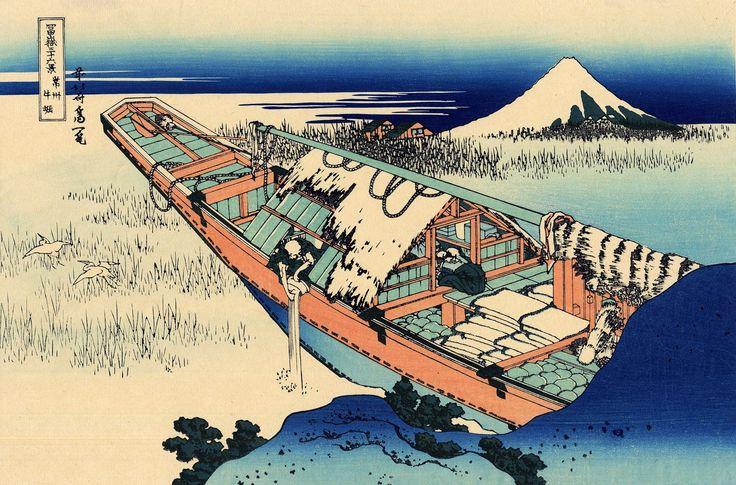 Ushibori in the Hitachi province - 19.常州牛堀