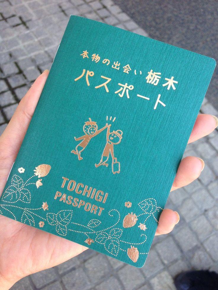 株式会社 京田クリエーション 東京オフィス   栃木パスポート【お仕事のご紹介】