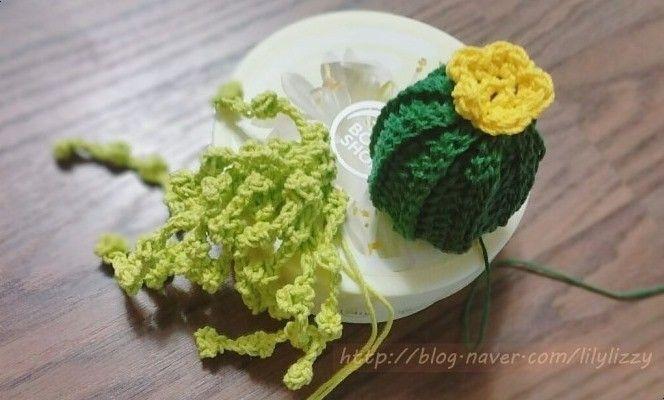 코바늘 선인장 화분 만들기 1 - 다 쓴 바디로션 케이스 재활용 화분 만들기 crochet