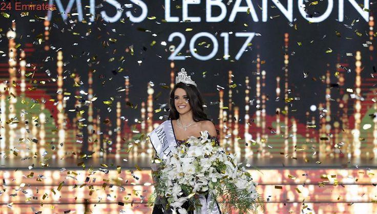 Miss Lebanon 2017