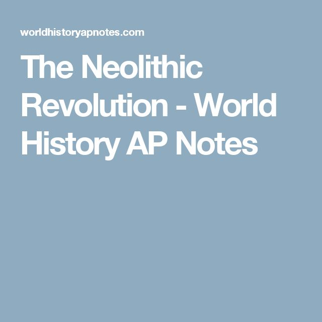 neolithic revolution essay help The neolithic revolution was the change great info for my essay can anyone tell why the neolithic era is termed as neolithic revolution instead of neolithic.