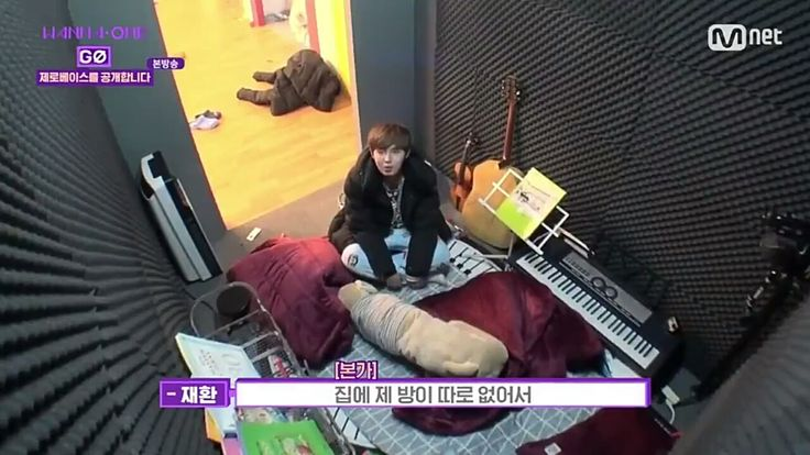 Jaehwan's room ... I see violin in there .. Well I play it too