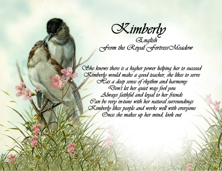 96 MEANING OF NAME KIMBERLY, KIMBERLY OF NAME MEANING