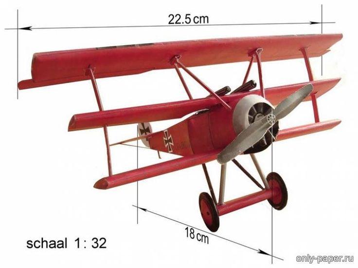 1:32, Триплан Fokker Dr1, 1:32 (!) paper model, maybe good for RC 1:16 conversion.