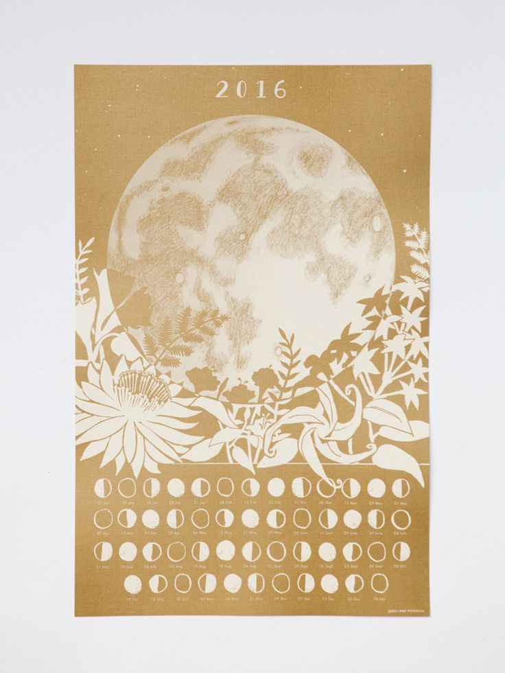 2016 Lunar Calendar Poster, Wall Calendar, Moon Phase, Moon Calendar, Moon Cycle, Moon Art, Lunar Phase, Moon Phase Art, Gold by TheFarWoods on Etsy https://www.etsy.com/listing/251751890/2016-lunar-calendar-poster-wall-calendar