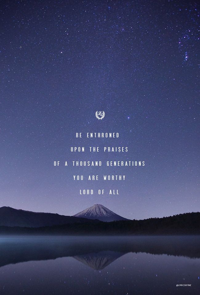 Bible Quote Wallpapers Mac 76 Best Bethel Music Worship Wallpapers Images On