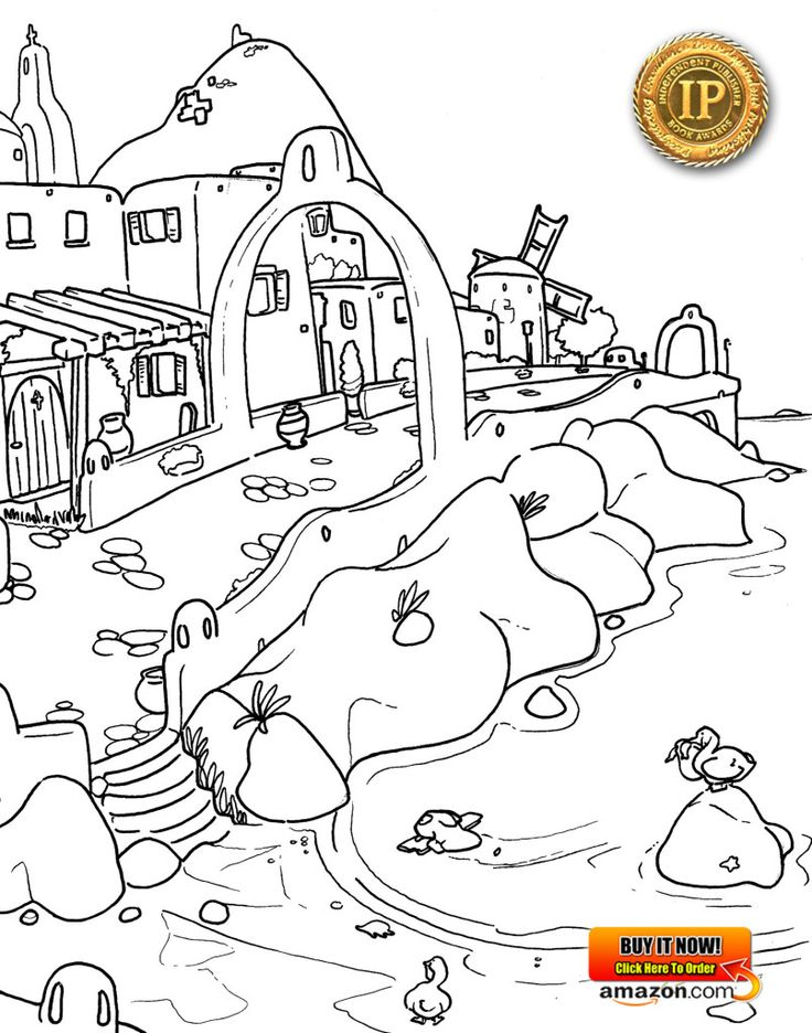 From 'Milo's Journey: A #Coloring Adventure' by marknpablo - Simply Brilliant #Books for #Children: WINNERS: Best Illustrated Children's #Book - IPPY Awards 2015: Click the image to order your copy ⭐