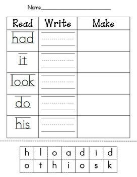 Worksheet Set Write Sight Word worksheet sight Read word Make,
