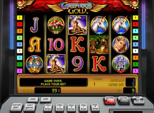 Gryphons Gold - игровой автомат на реальные деньги. Слот Золото Грифона посвящен героям мифов и легенд. Его разработчиком является компания Novomatic, которая характерно для себя реализовала в аппарате 5 барабанов и 9 линий выплат. В игровом автомате Gryphons Gold есть знаки Wild и