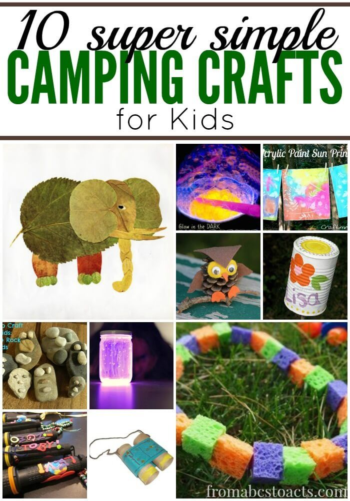 Camping with kids can be a lot of fun for the whole family but if you find yourself stuck in the rain or have cranky kids and a little time to fill, things can get messy. Pull out a few of these super simple, nature inspired camping crafts for kids and save the day!