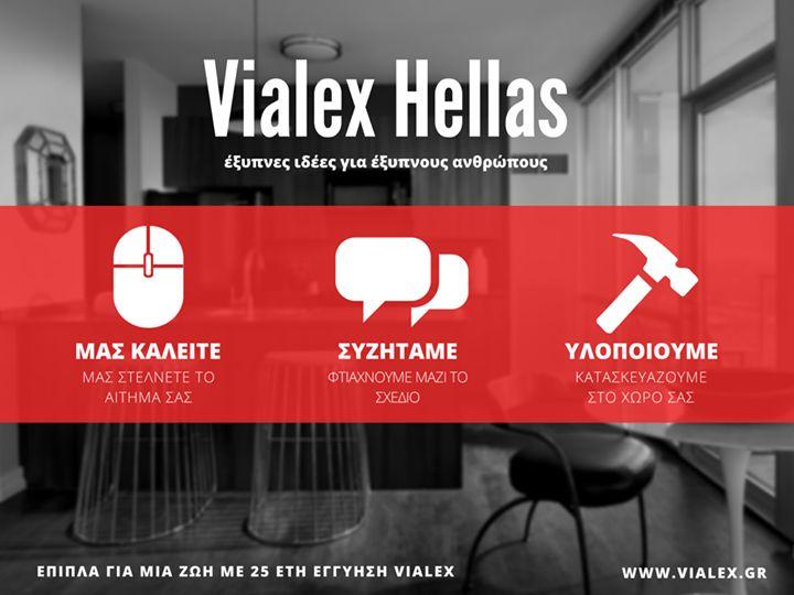 Στέλνετε το αίτημα σας συζητάμε το έργο σας κατασκευάζουμε στο χώρο σας. Αμεσα υπεύθυνα και αποτελεσματικά. Για κατασκευή ή ανακαίνιση ντουλάπας υπνοδωματιών και επίπλων κουζίνας απλά καλέστε μας η στείλτε μας μήνυμα στο Facebook.  www.vialex.gr
