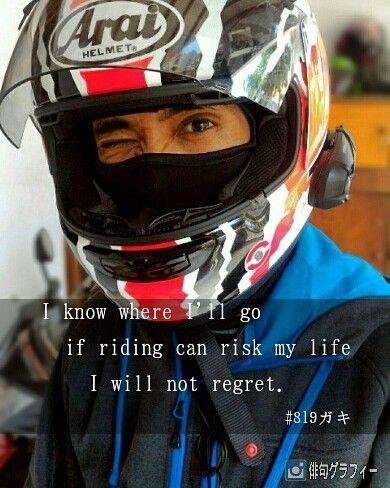 人生を最大限に生かしたいと思います  #俳句 #自由律俳句 #自撮り #ヘルメット #出発