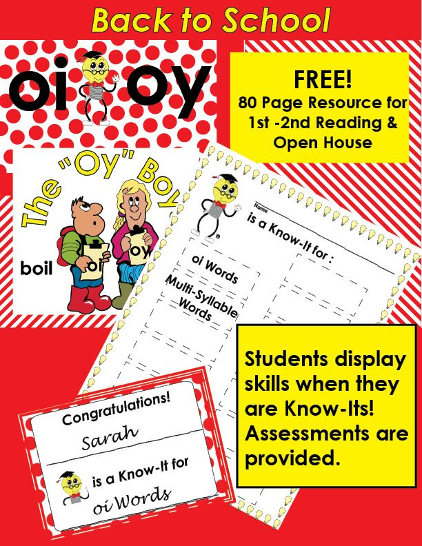 Learn more at: https://www.teacherspayteachers.com/Product/Back-to-School-and-All-Year-1st-2nd-2654897