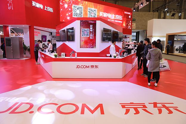China's E-Commerce, Property Giants, JD.Com and China Overseas Property Pair Up to Build Cashier-Free Supermarkets in Major Cities