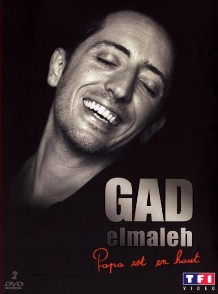 Regarder film Gad Elmaleh - Papa est en haut