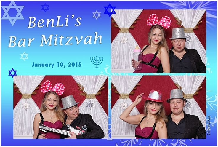 Celebration Banquet Hall Toronto Bar Mitzvah_0037.jpg