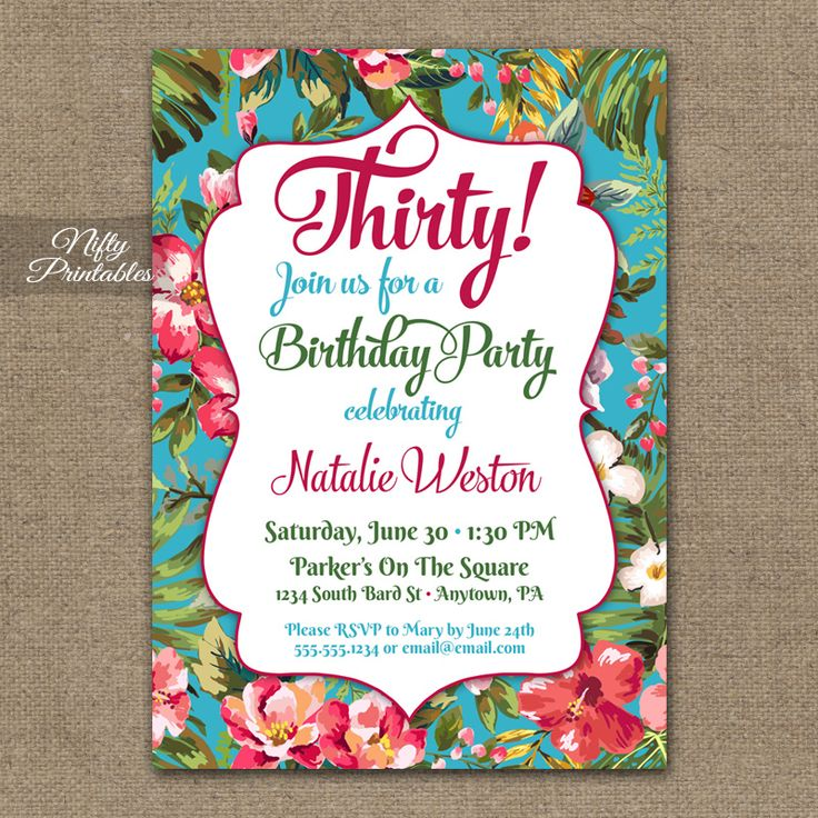 Tropical Birthday Invitations – Hawaiian Luau