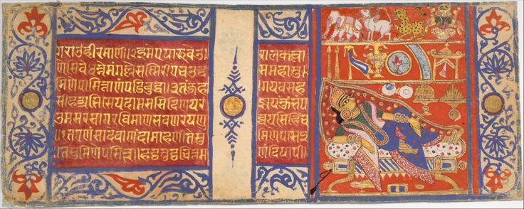 Manuscrito del Kalpasutra, Sultanato de Delhi