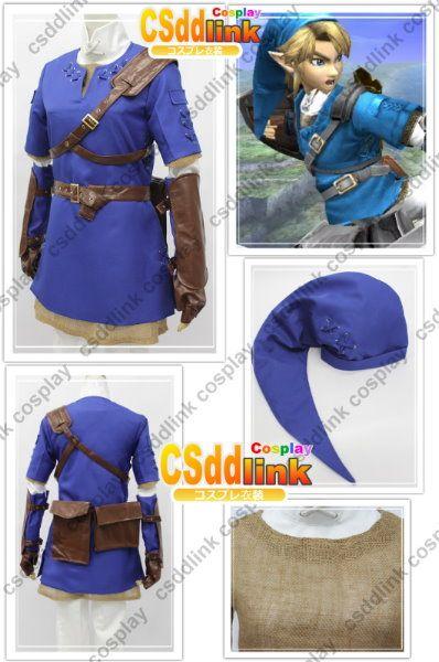 The legend of zelda twilight princess Blue link cosplay costume - CSddlink  cosplay