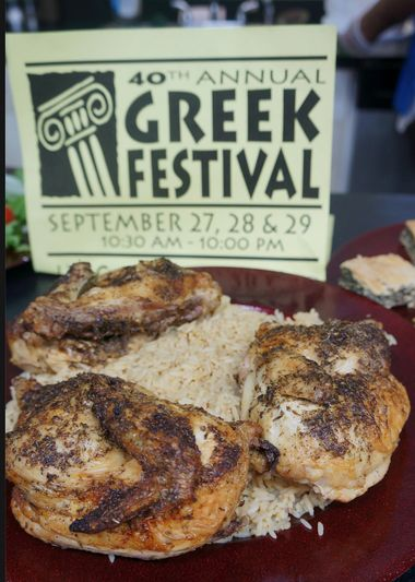 40th Greek Food Festival is Sept. 27-29, free parking & church tour