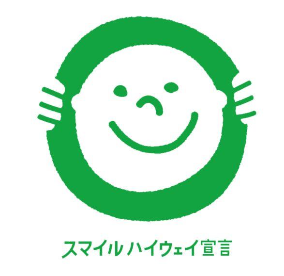 微笑公路聲明 - 四月