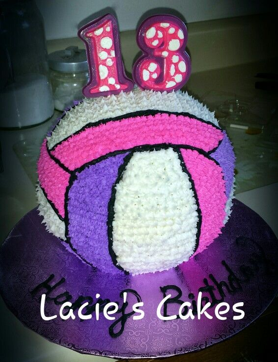 Pink and purple 3D volleyball birthday cake