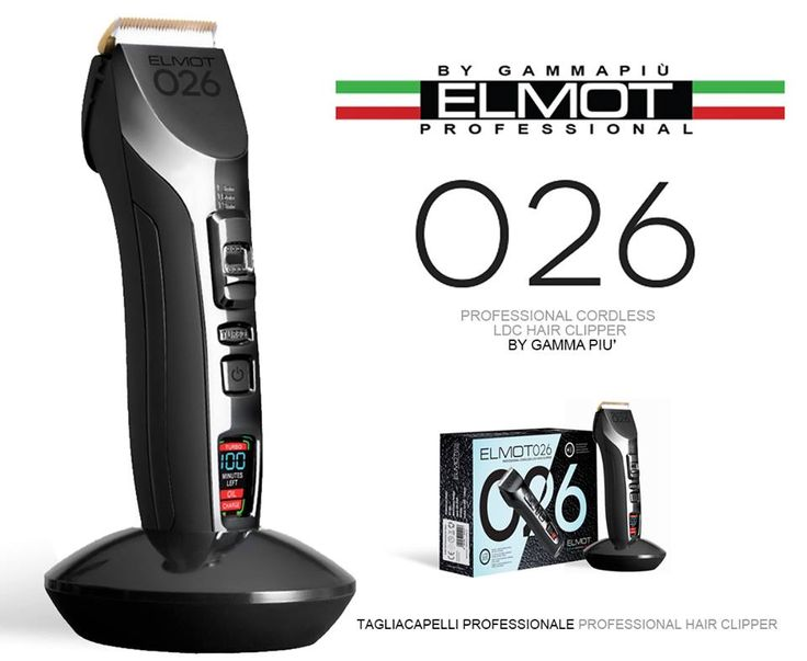 026 Elmot by Gamma Più Hair Clipper