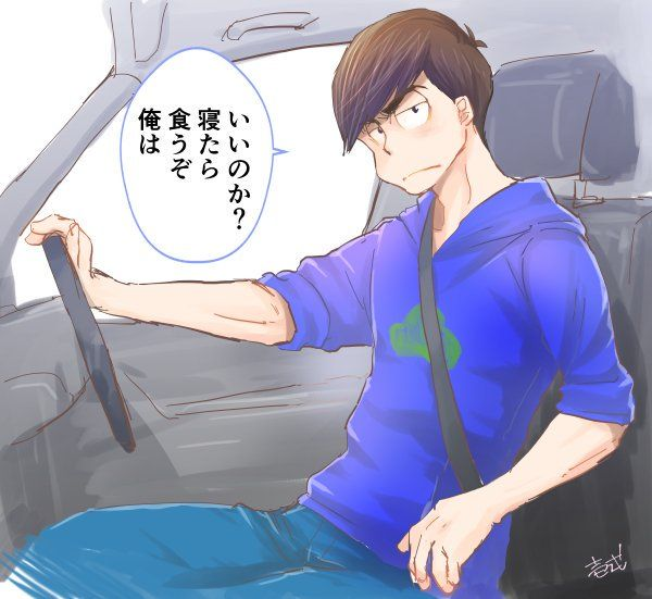 【夢松】助手席で寝たら、寝てる間に・・・な兄松【運転松】