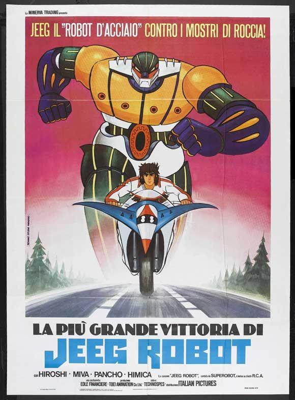 steel-jeeg-tv-movie-poster-1975-1020509632.jpg (580×786)