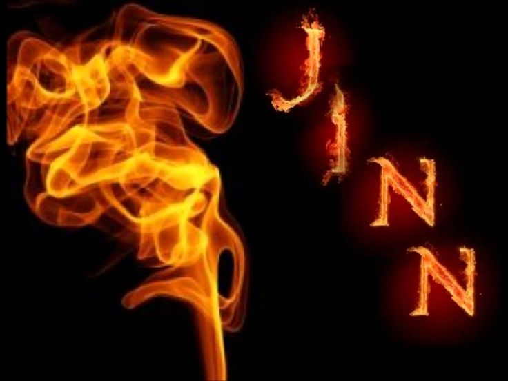 We are all curious about the Jinn! Many of us want to understand them more so here are some AMAZING facts!