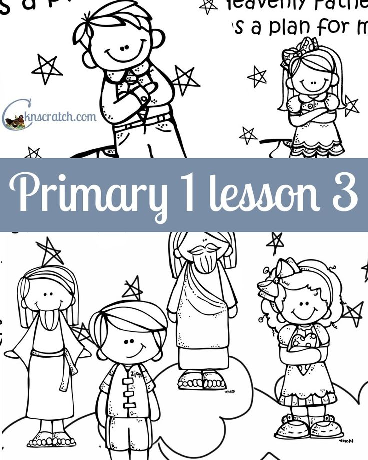73 Best Images About All Things Primary On Pinterest Lds Sunbeam Coloring Pages