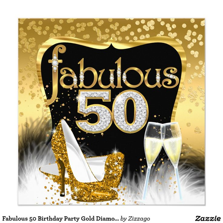 50 Fabulous Graphic: Fabulous 50th Birthday Party Gold Diamond Glitter Card