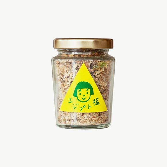 たかはしよしこのエジプトの塩 http://www.takahashiyoshiko.com/home/?page_id=4818