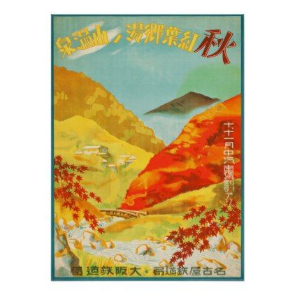Vintage Autumn at Yunoyama Onsen Japan Travel Poster | Zazzle.com