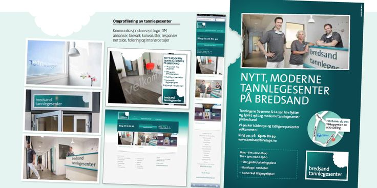 Designprofil for bredsand tannlegesenter