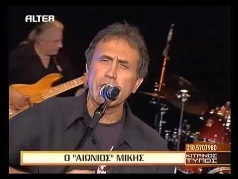 George Dalaras - Gonia gonia (live)