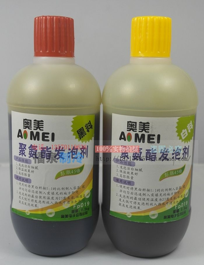 56.00$  Buy now - http://ali2uf.worldwells.pw/go.php?t=32713035006 - Ogilvy brand black and white refrigerator foaming agent sealant AB foam polyurethane insulation refrigerator foaming agent 56.00$