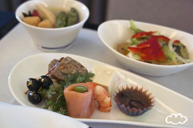 All Nippon Airways - Appetizer