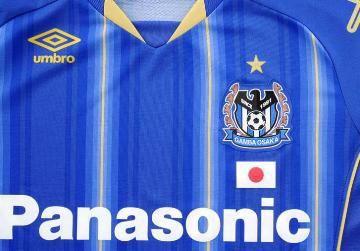 Gamba Osaka 2015 AFC Champions League Umbro Home Kit
